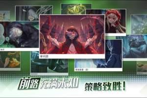 超级战姬传说手游图1