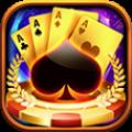 下载打牌的斗地主游戏手机版 v1.0