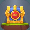 宝箱英雄游戏官方测试版 v1.0.11