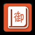 御宅书屋官网备用官网 小说免费阅读网址 v1.0