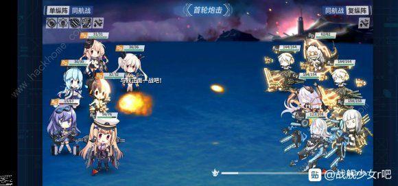 战舰少女R扑火之蛾E7攻略 H2大洋无底洞功勋打法及阵容详解[多图]图片2