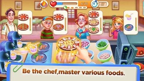 闲置烹饪餐厅游戏最新官方app版图2: