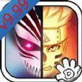 死神vs火影4000人物改版全人物解锁版 v3.4