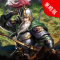 汉末宏图游戏官方最新版 v1.0.1