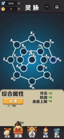 求生之路王者战场游戏官方安卓版图2: