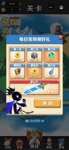 求生之路王者战场游戏官方安卓版图1: