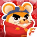 合成仓鼠抽手机领红包游戏下载 v1.0