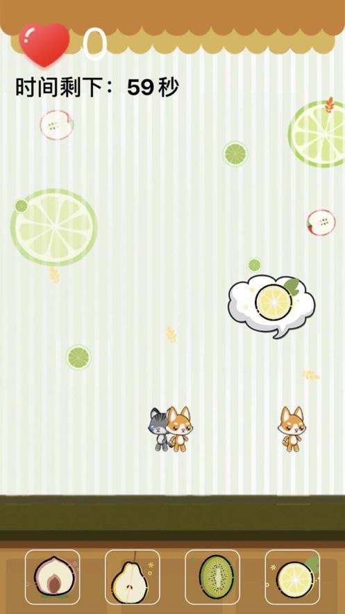 吃水果app软件下载图1: