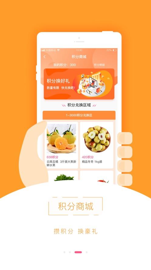 主人家app官方下载安装图2: