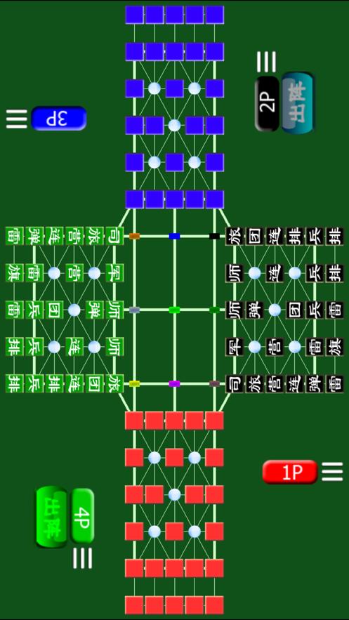 四国军棋在线游戏官方手机版下载图1:
