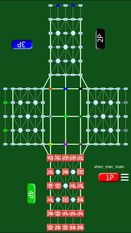 四国军棋在线游戏官方手机版下载图2: