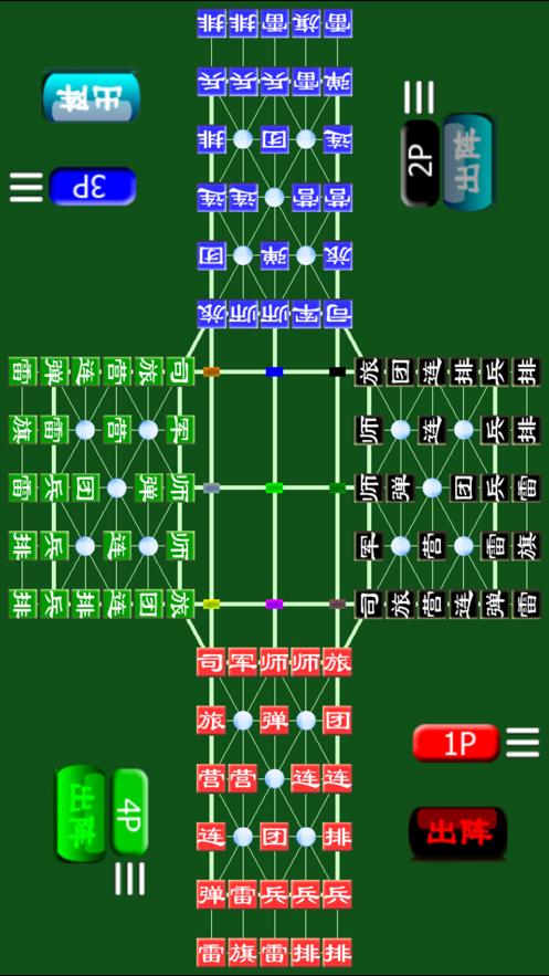 四国军棋在线游戏官方手机版下载图3: