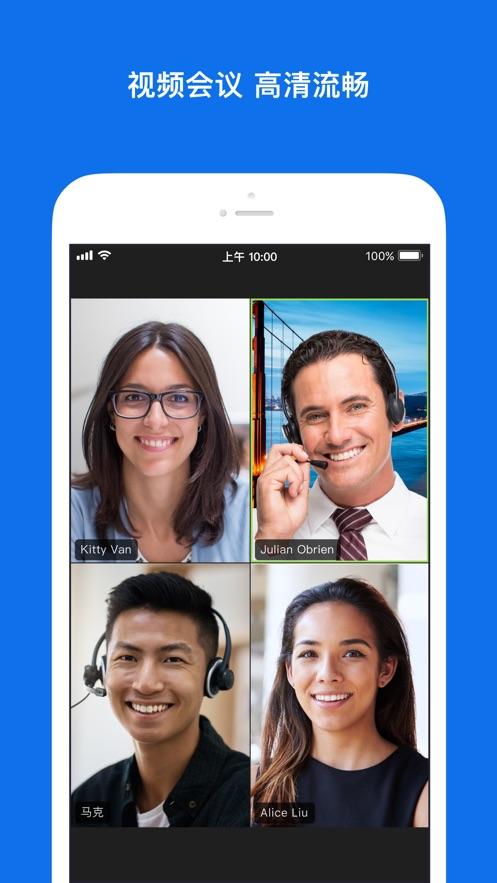 Zoom Cloud Meetings官网下载app图2: