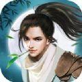 帝霸天下雪舞夜歌游戏官网安卓版 v1.0
