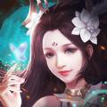 浴火圣剑历劫与重生游戏官方正版下载 v1.0