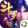斗罗之我是风笑天手游官网正式版 v1.0