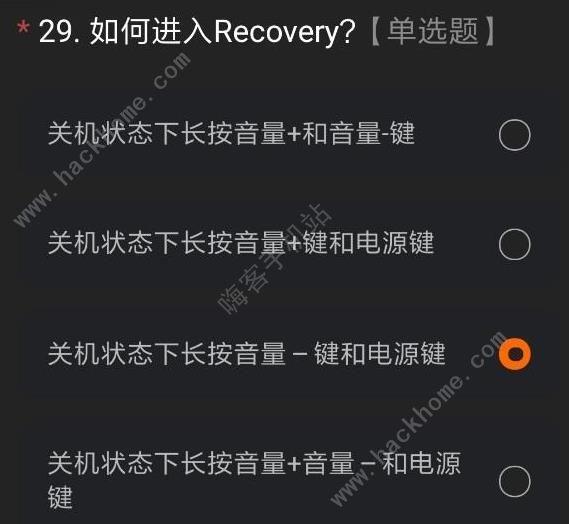 miui12内测资格怎么得 小米miui12内测资格获取及答案汇总[多图]图片33