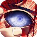 火影忍者黑夜传说游戏最新安卓版 v1.1.1