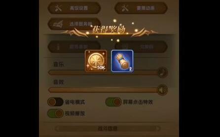 劍與遠征五一兌換碼大全 最新150鑽石和20000金幣兌換碼分享[多圖]
