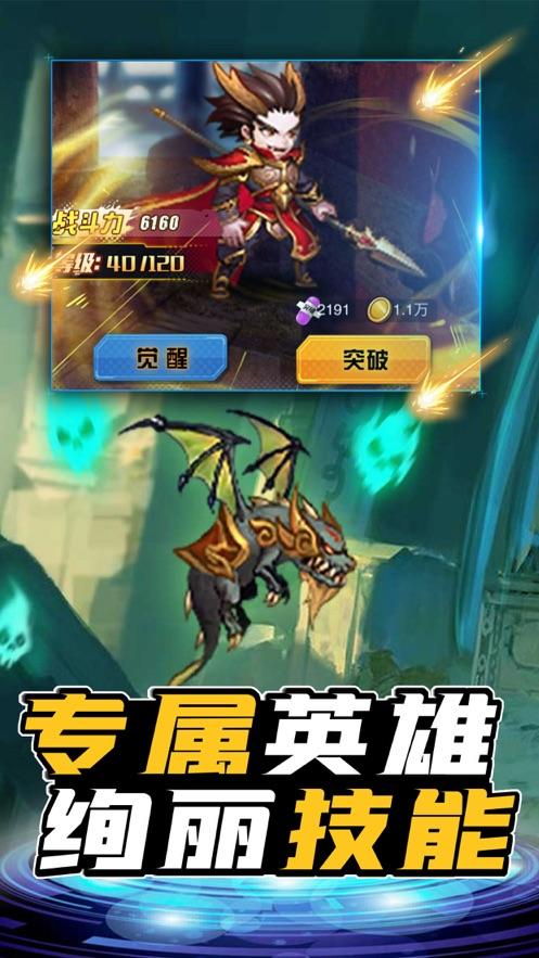 超级勇士激斗游戏安卓最新版图3: