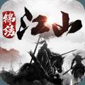 锦绣江山手游官方正式版 v2.1.1.0