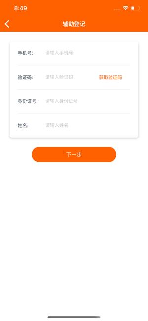 码上行动app下载安装图1: