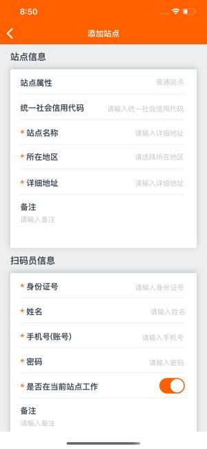 码上行动app下载安装图片4