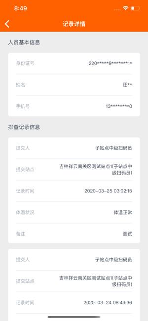 码上行动app下载安装图片1