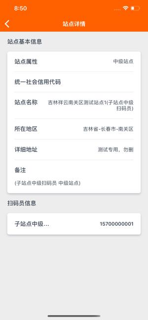 码上行动app下载安装图片3