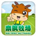 奈�髂��app�t包福利版 v1.0.1