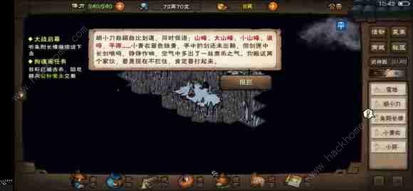 烟雨江湖73W少林棍过枯骨门攻略 平民怎么打枯骨门?[多图]图片3