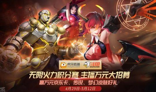�r空召��4月29日更新公告 ��狂克隆新玩法即�⑸暇�[多�D]�D片2