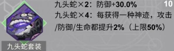 X2手游兽主哪个好 兽主性能对比解析[多图]