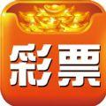 幸运飞艇聊室官方app手机版 v1.0