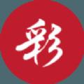 三d开奖结果走势图综合版官方app v1.0