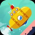 抖音小程序水下潜艇游戏官网版 v1.2.2