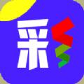 福彩3d三天计划必出胆福彩3d论坛最新版 v1.0