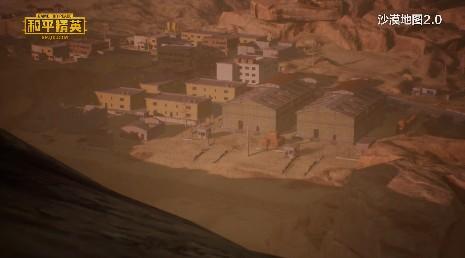 和平精英集装箱建筑在哪 沙漠2.0新山城集装箱详解[多图]