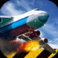 3u8633模擬飛行遊戲手機版