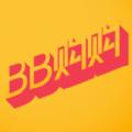 BB购购商城app软件下载 v1.0