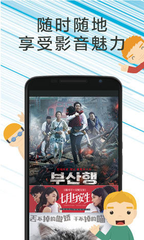 星球视频app图2