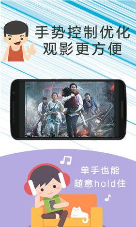 星球视频app图3
