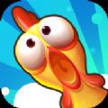 尖叫鸡合体游戏领红包福利版 v1.0.2