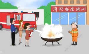 全国中小学消防公开课在哪看 2020全国中小学消防公开课直播回放入口图片1
