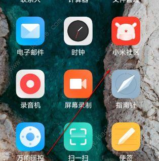 小米手机怎么更新MIUI12 MIUI12安装包操作流程[多图]图片1