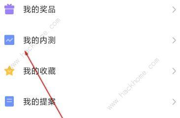 小米手机怎么更新MIUI12 MIUI12安装包操作流程[多图]图片3