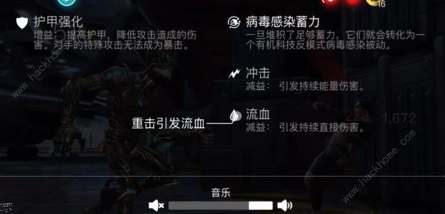 漫威超级争霸战术士怎么玩 术士连招技巧汇总[视频][多图]图片1