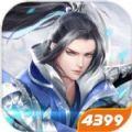 狂神无双之剑痴仙途游戏官网最新版 v1.0