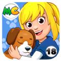 My City动物收容所游戏免费完整版 v1.0