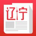 辽宁头条新闻网app官方下载 v1.0.0